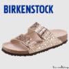 BeitragsbildVorlage Logo Birkenstock fehlt
